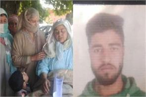 youth missing from anantnag