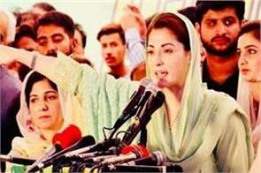 mary is a smart target on imran says modi does not give her honor