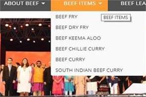 between modi s swearing in delhi bjp website hack
