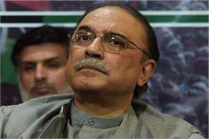 pakistan s former president zardari gets interim bail in six corruption cases