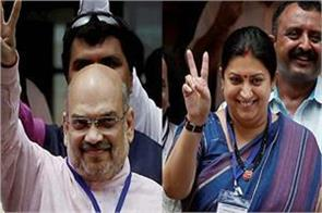 bjp president amit shah will now reach the ls from the rs