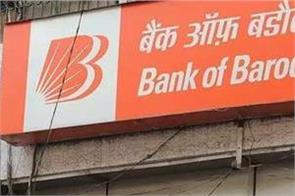 bob crore deficit for rs 991 provision of rs 5550 crore for bad loans