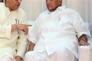 ncp can combine with mns in maharashtra assembly elections