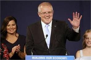 seven women in australia s prime minister morrison s new cabinet