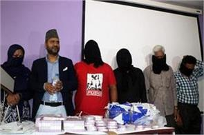 three pakistani arrested with fake indian currency in kathmandu