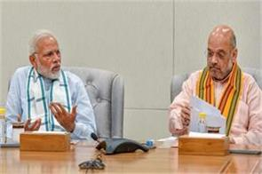 pm modi and amit shah meet to discuss new cabinet