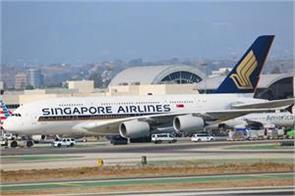 delhi singapore airlines emergency lading 228 passengers abandoned