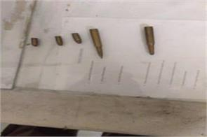 arrested a teenager with five live cartridges at a delhi metro station