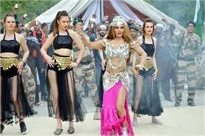 manali s 15 mile change into pok rakhi sawant dance in front of terroist