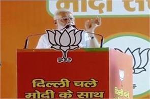 pm modi launches nakapanthi politics in delhi