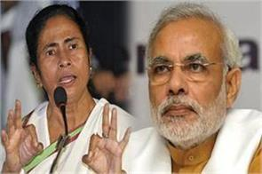 mamata banerjee did not react modi does not believe pm