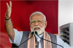 alwar gangrape pm modi speaks on congress attack said return