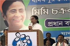 modi can not win elections with central force and money mamata