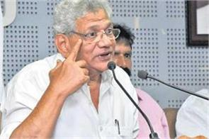 ec decision to stop campaign ban is beyond understanding yechury
