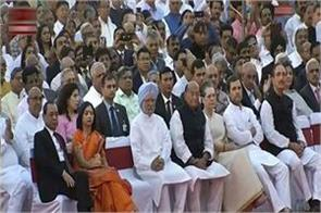 sonia manmohan and rahul attended the swearing in ceremony