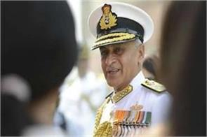 sunil lamba the chief of the naval chief before retiring