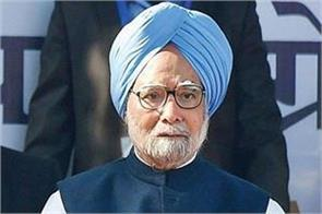 manmohan singh may have to stay for some time outside the rajya sabha