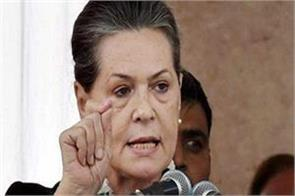 congress does not confirm sonia s news of meeting of opposition parties
