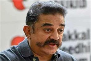 kamal haasan filed an anticipatory bail petition on  hindu extremist  remark