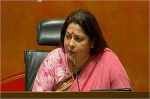 los election only once a woman mp from delhi