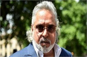 mallya got time to pay for london house and time