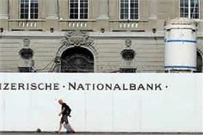 notices received for 11 indians holding swiss bank in last one week