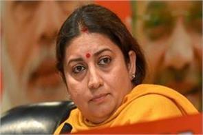 smriti accused of not treating lifespan card holder