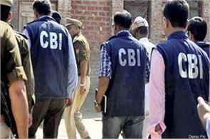 haryana government handed over panchkula land scam case to cbi