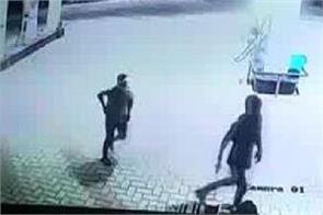 petrol pump worker shot dead