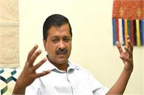 people of bengal will give up to violence and chaos spreaders kejriwal
