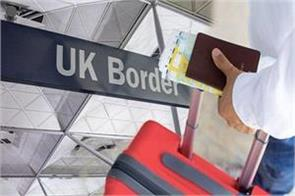end of landing card requirement for indians visiting uk