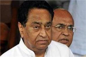 people who do not come in modi s promises now  kamal nath
