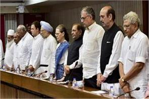 congress to convene on may 31 to discuss the election defeat