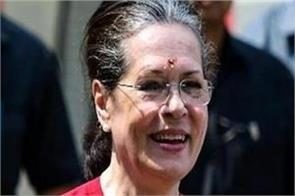 sonia gandhi meeting on 24th may opposition parties