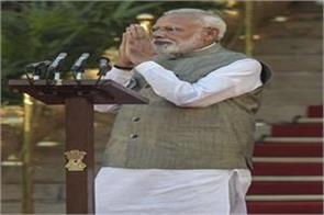 congratulations to everyone who took oath of pm modi