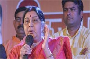sushma swaraj s claim the bjp has crossed the majority figure in six phases