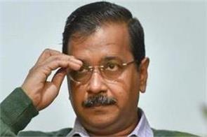 kejriwal s report card card will issue  delhi congress