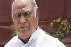 mallikarjun kharge said we are the first front