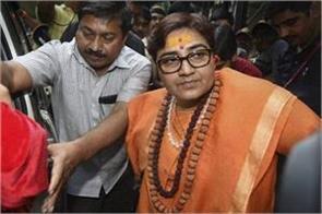 will not take a salary as a member of mp begging his life sadhvi pragya