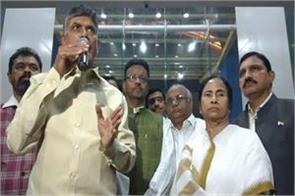 naidu s claim big role to play in bjp government at mamta center