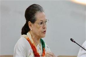 sonia gandhi is making strategies for congress meetings with top party leaders
