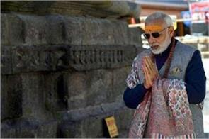 pm modi kedarnath will visit uttarakhand tour