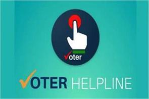 voter helpline mobile app will be able to count countdown information