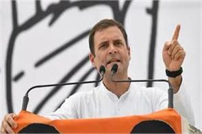 the first goal in up is to defeat the bjp rahul
