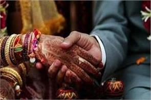 india in third place for forced marriage from british nationals