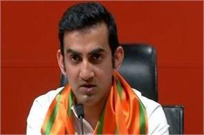 gautam gambhir sent to ashti kejriwal and manish sisodia for defamation notice
