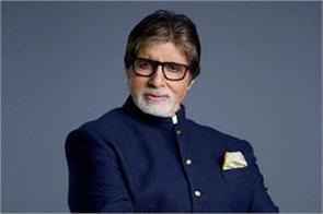 bollywood superstar amitabh bachchan s twitter account hack