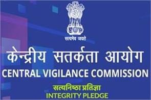 last date of application for the third time increased cvc