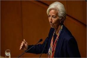 first priority to address trade tension for g20 imf lagarde