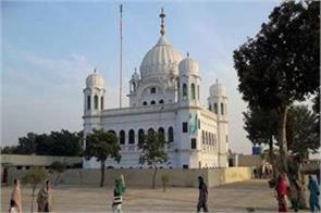 india offers new dates for talks on the kartarpur corridor